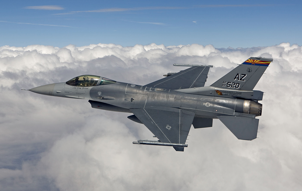 Photo of Arizona Air National Guard's 162nd Wing to Perform Independence Day F-16 Flyovers